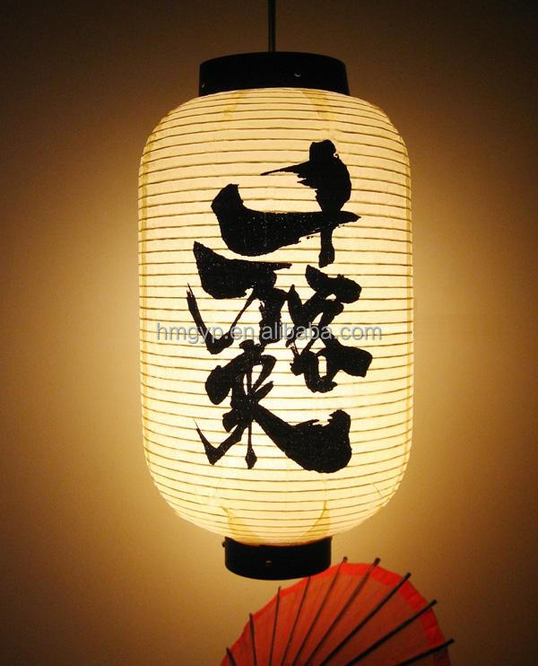 larger bigger size 70*140cm paper material japanese lanterns for sale