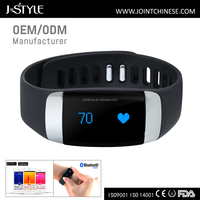 J-style BLE4.0 Vibration Alarm for Heart Rate Monitor with ECG pedometer program