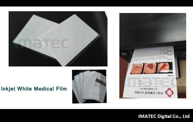 A4 White Medical X-ray PET Film For Inkjet Printing