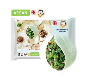 "Vegan Mushroom with vegetable FIllings dumplings""450g Quick-Frozen dumplings"