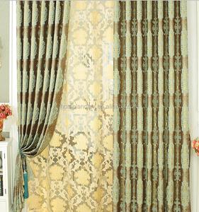 curtains in lahore pakistan,jacquard blackout fabric used hotel drapes  flame retardant curtain