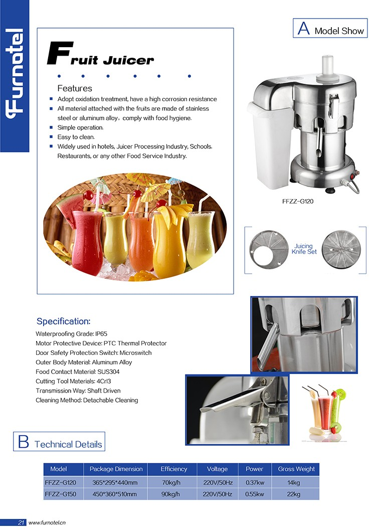 Hot Sale Compact Industrial Restaurant Equipment Commercial Automatic Electric Fruit Juicer Machine