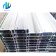 Cheap galvanized steel c channel profile