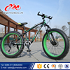 "26""*4.9 Tyre Rigid Suspension fork Alloy Sand Snow Fat Bike ,steel frame 27/30 speed 26x4.0 Fat Bike, fat tire snow bike bicycle"