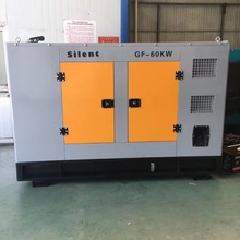 Weifang ricardo 2100D 12kw 15kva small water cooled diesel generator