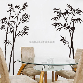 Black Bamboo Large Removable Wall Sticker Living Room Bedroom TV Backdrop  Mural Decal Wall Stickers 60