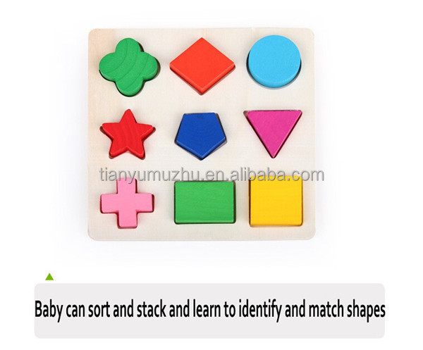 Brilliant Basics Kids Baby's First educational Wooden Blocks & wooden puzzle toy Set