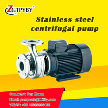 16.5m3/h horizontal centrifugal booster pump china supplier inline water pump to increase water pressure