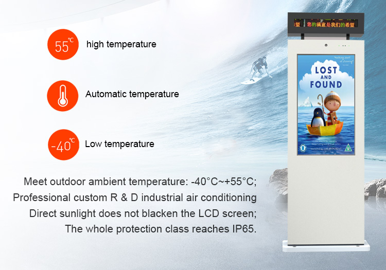 55inch outdoor lcd touch screen display totem with led enclosure digital signage