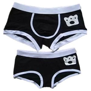 412ce4f73b Men And Women Matching Underwear, Men And Women Matching Underwear  Suppliers and Manufacturers at Alibaba.com