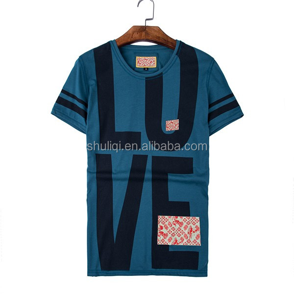 Softer bamboo t shirts wholesale new model printed t for Bamboo t shirt printing