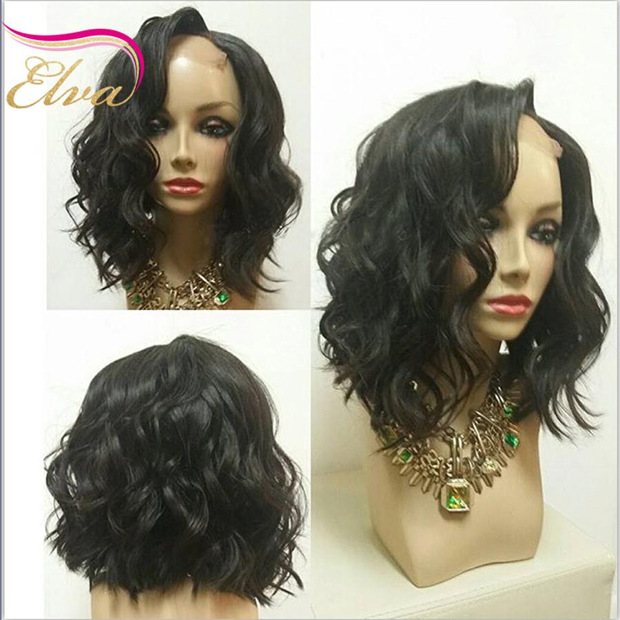 Best Short Human Hair Bob Wigs Virgin Brazilian Wavy Full