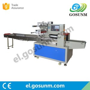 Factory Manufacturer with high stability High quality horizontal pillow packing machine manufacturers