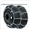 Hot sale skid chain snow tire chain for car