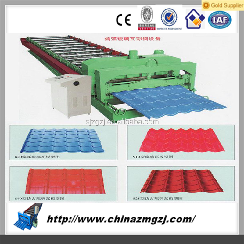 New design automatic glazed roof tile roll forming machine/metal roof making machine Chinese manufacturer
