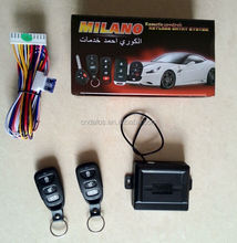 car security with flip key keyless entry system, Proximity high quality Keyless entry system with 18 months warranty