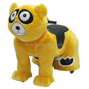 HI CE standard coin operated walking motorized plush riding animals ride on toy
