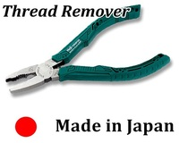 "ENGINEER INC. Combination Plier & Screw Removal Tool: Thread Cutting & Removing Screws Tools "" Neji Zaurusu"""