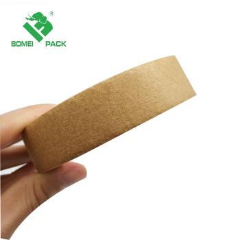 ブラウンマスキングクラフト紙プリントパッキングテープで会社ロゴ buy