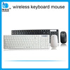 new product white 2.4g wireless usb keyboard mouse combo