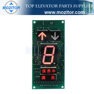 Top elevator display board| elevator display | China elevator floor indicator
