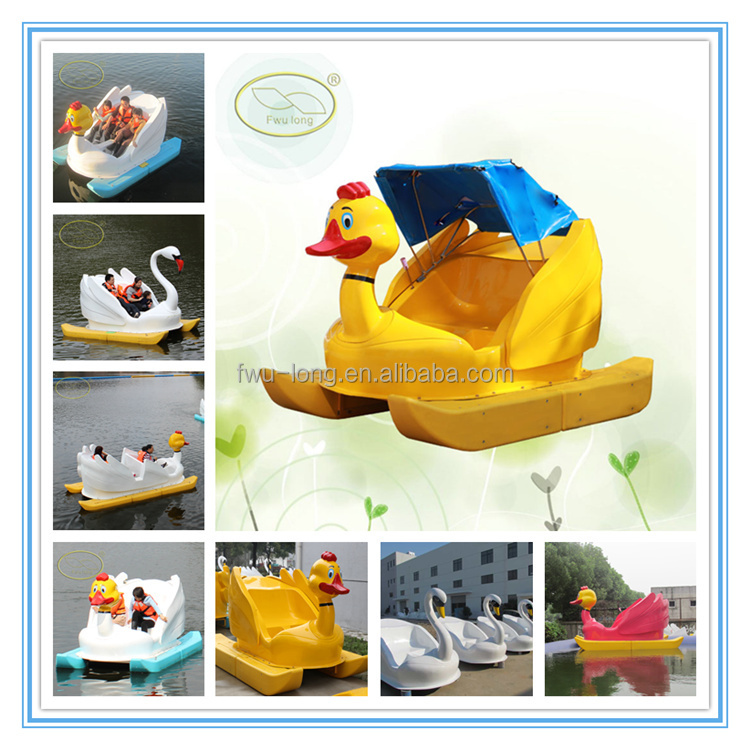 Different Types Of Animals Water Pedal Boat For 4 Adults