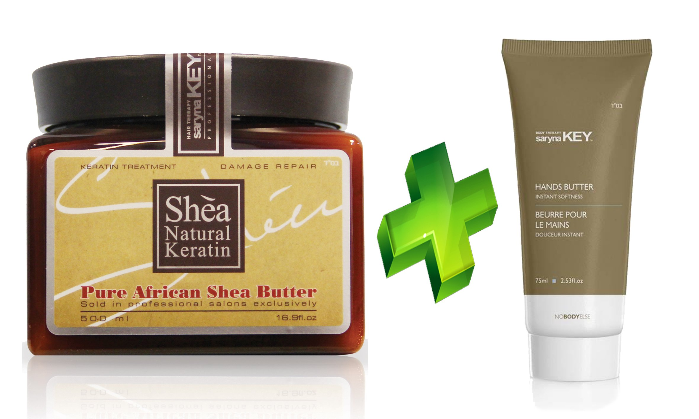 Saryna Key Damage Repair Pure African Shea Butter Mask, 16.9 Ounce + hand cream 2.5 Ounce - KIT