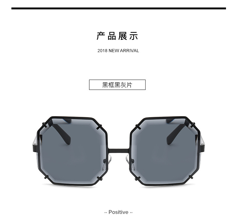 HJ Newest Fashion Big Rimless Frame Sunglasses 2019 Ocean Colorful Lens Sun Glasses for Women