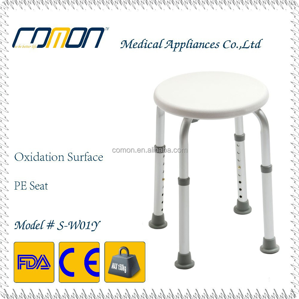 Adjustable Shower Chair Wholesale, Shower Chair Suppliers - Alibaba