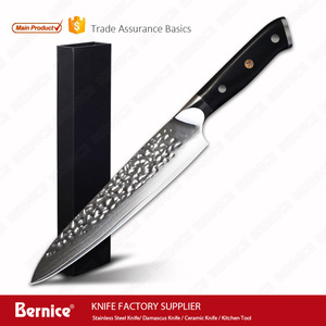 "Damascus Steel Kitchen Chef Knife 8"" Razor Sharp Blade with Ergonomic G10 Handle"
