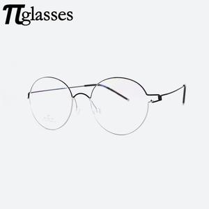 846256d17e China New Style Eyeglass Frames
