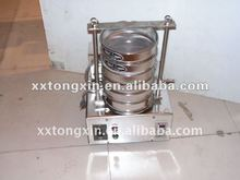 YDS Series Standard Sieve Shaker For Food Processing