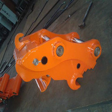 7 tons excavator hydraulic quick hitch