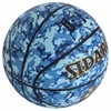 Cheap and colorful pvc basketball manufacturer Professional match basketball