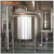 Basic brewing beer brewery equipment 1000L brewery production plant