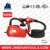 JS 600W Professional HVLP Floor Based Spray Gun, JS-910FD