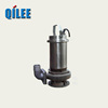 /product-detail/low-voltage-deepwell-open-well-mini-submersible-pump-60832796877.html