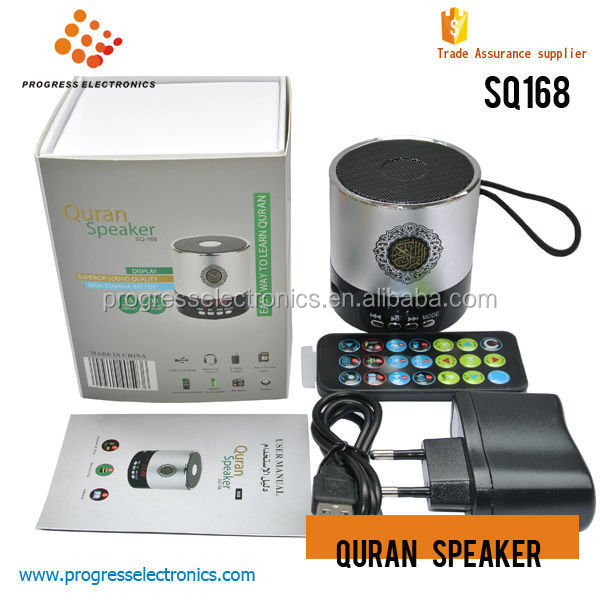 Indonesian Products 8G SD Memory Card Translate Arabic To English Quran Speaker