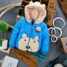 tc11928 cartoon pattern korean plus thicken infant fur coat