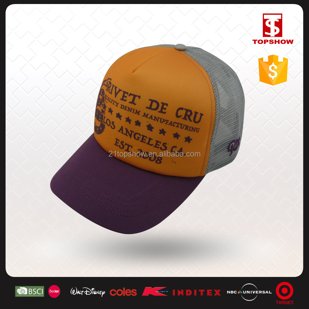 Double patch softextile curve and big brim baseball cap