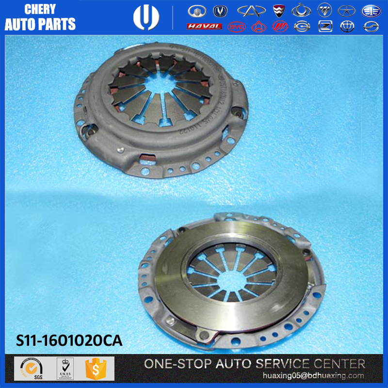 Chery QQ spare parts S11-1601020CA COVER - CLUTCH speranza/Chery/MVM REPLACEMENT PARTS Chery body parts