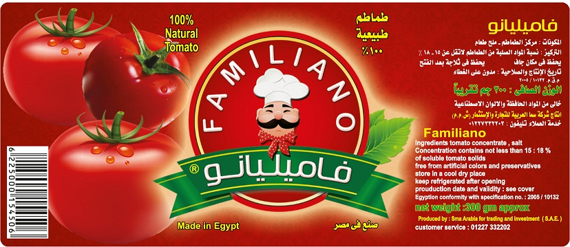 Sell Familiano tomato paste