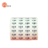 2018 custom design barcode self-adhesive label in roll for clothing