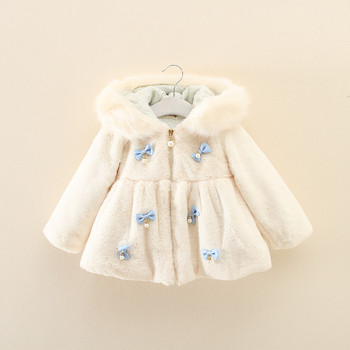 fc26b21b5 winter fur coat for baby girls cute baby fur coat with bow and beaded