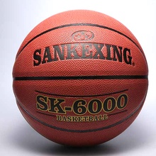 Rood bruin hoepel bal real soft leather pu basketbal bal voor studenten spel match outdoor cement grond spelen