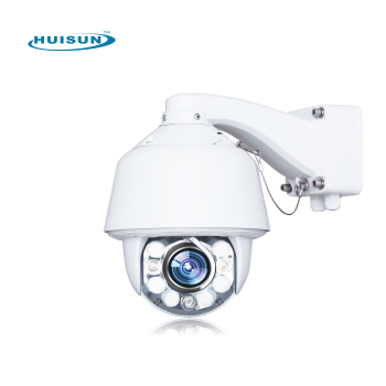 1080P HD Outdoor PTZ IP Camera Infrared IP66 High Speed Dome Camera
