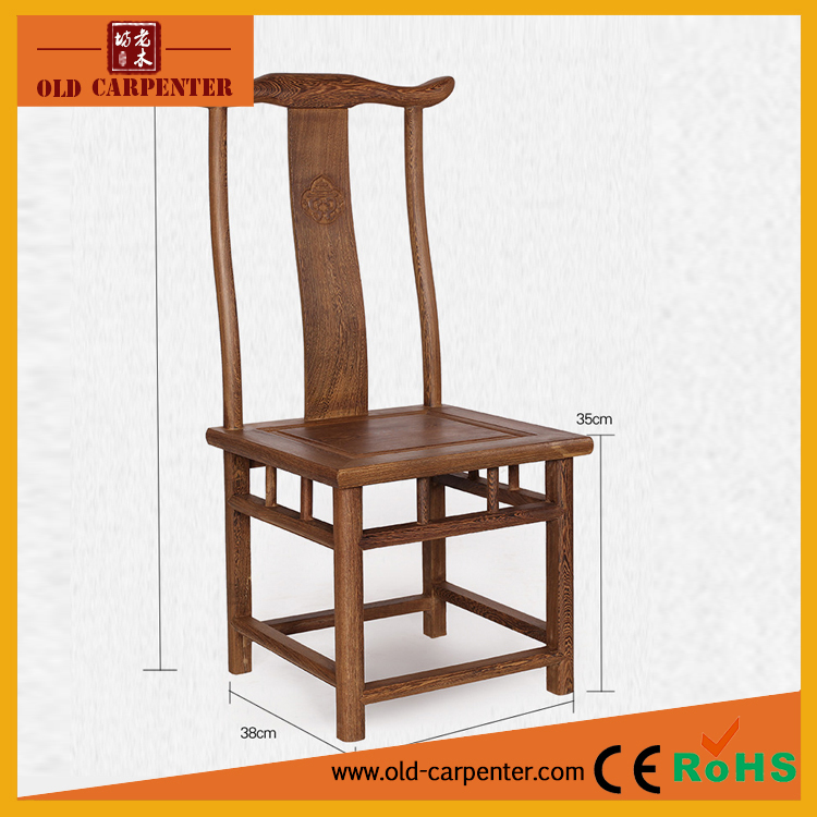 Annatto furniture manufacturers selling wenge redwood solid wood furniture Chinese antique high quality modern furniture wooden