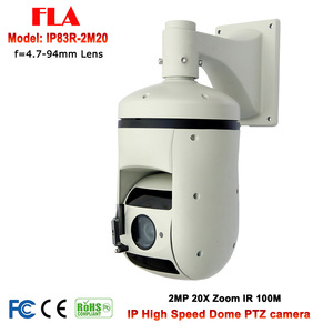 IR 100M 20X Optical Zoom 2MP Network PTZ IP High Speed Dome Camera With Wiper
