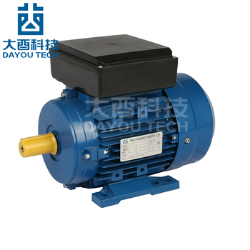 ML 90S-4 B3 Best Aluminum Housing Asynchronous Electric Motor
