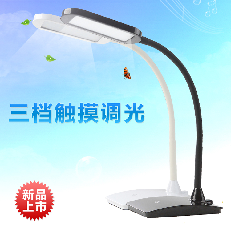 For Sale Desk Lamp With Usb Charging Port Desk Lamp With